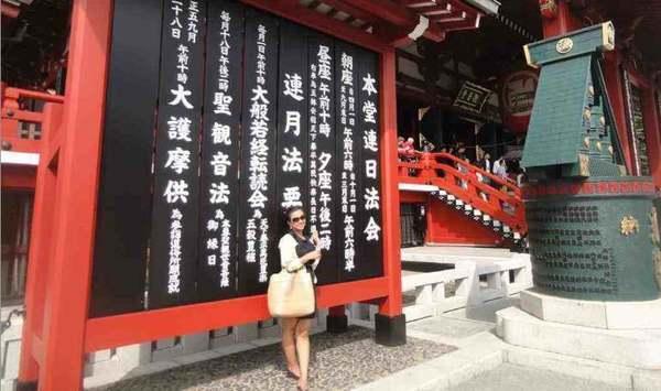Templo  de Senso-ji em Asakusa