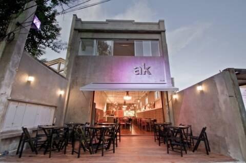 A Fachada do AK Vila, em São Paulo