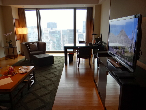 hotel cinco estrelas toquio