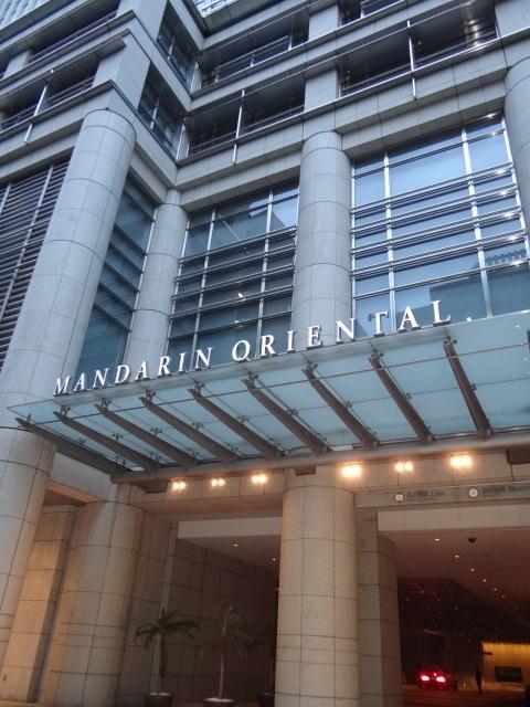 hotel luxo toquio