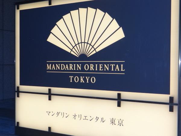 onde ficar em tokyo