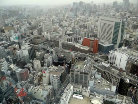 vista do hotel de luxo em Tóquio