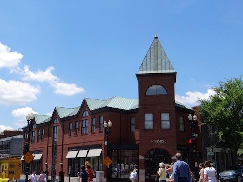 Georgetown III