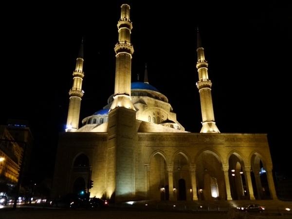 Mohammad Al-Amin, Beirute, Líbano