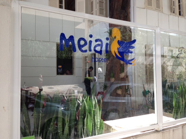Meiai, hostel, Botafogo