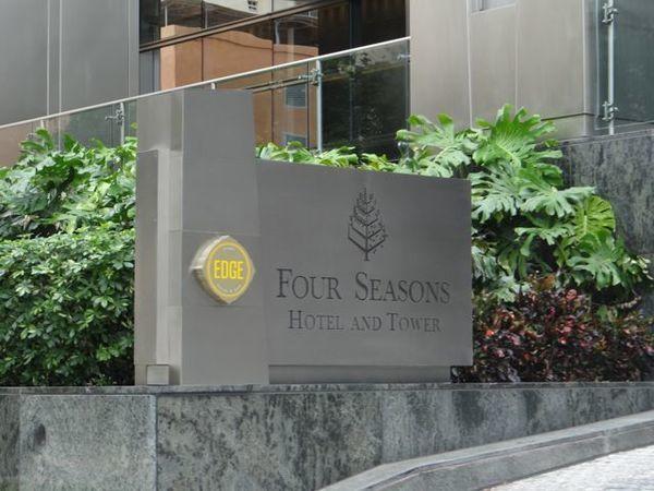 fachada four seasons miami