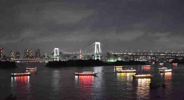 Toquio