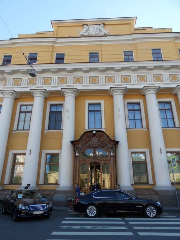 Palácio Yusupov, São Petersburgo