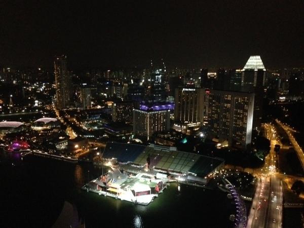 vista Cingapura