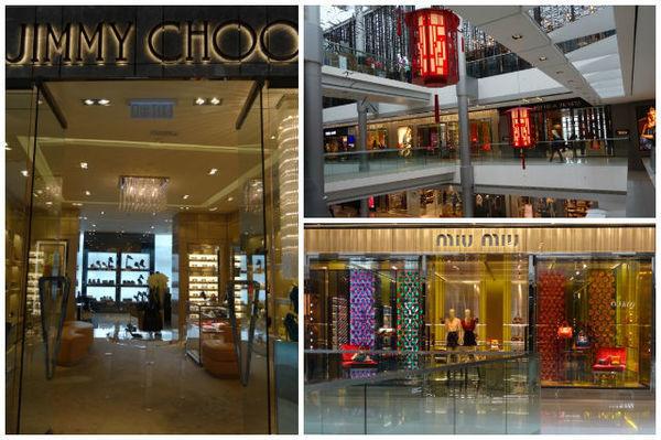 shopping MO Hong Kong