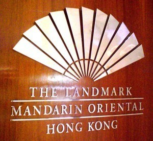 HK_Central_The_Landmark_Mandarin_Oriental_Hotel_night_a