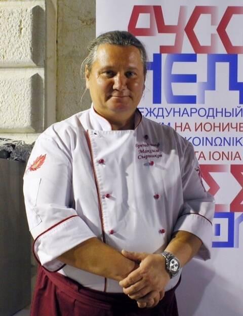 Chef russo