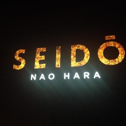 seido