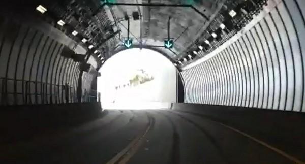 Tunel Miami