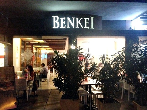 Benkei – culinária oriental em Ipanema