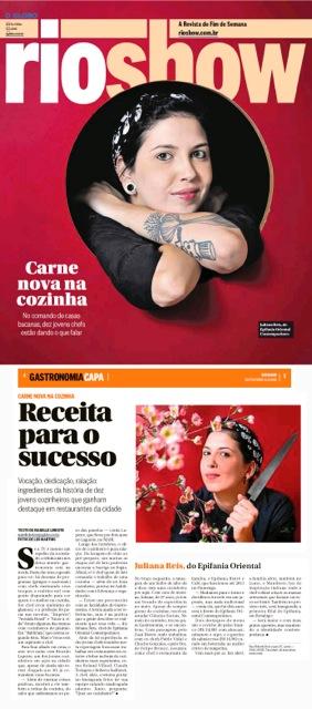 Epifania Leme Rio Show