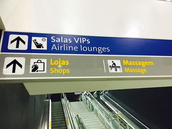 lounge star alliance 5