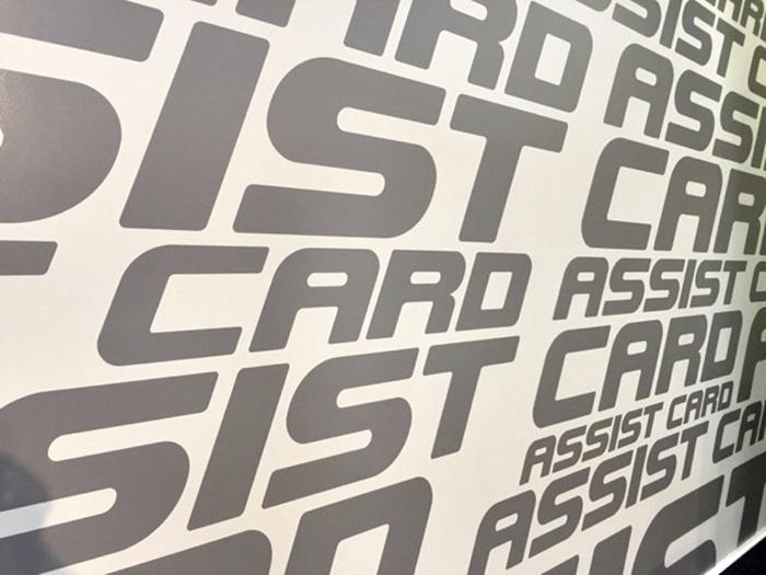 Seguro de Viagem Assist Card