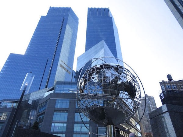 Mandarin Oriental - melhores hotéis de NY
