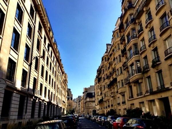 Juliana, hotel boutique cinco estrelas em Paris 12
