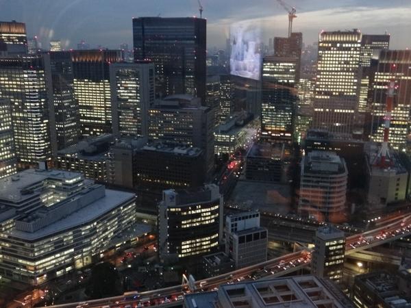 Vista do Mandarin Oriental Tokyo