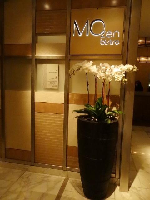 restaurante do mo 6