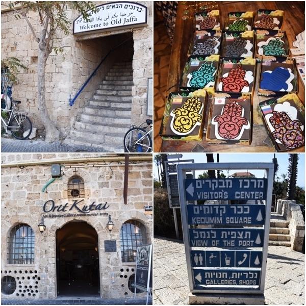 Ruas de Jaffa
