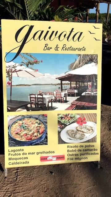 Hotel Campo Bahia Onde a seleção alemã se hospedou 15