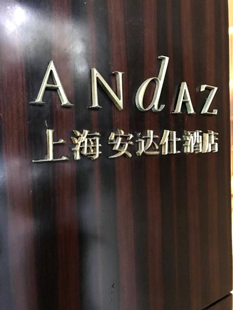 Onde ficar em Shangai