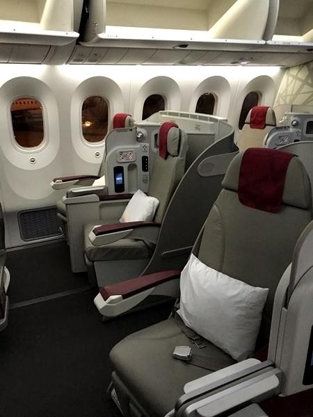 classe executiva da Royal Air Maroc