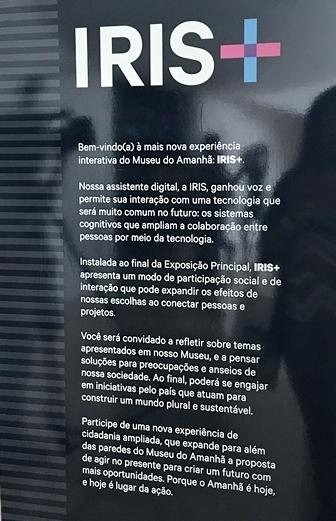 museu do amanhã comemora 2 anos