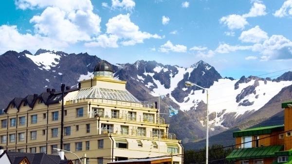 Hotéis na Argentina com descontos