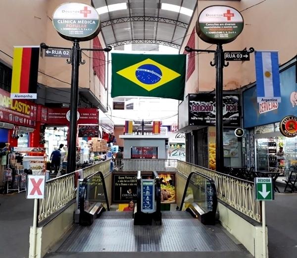 onde assistir aos jogos da copa do mundo no Rio