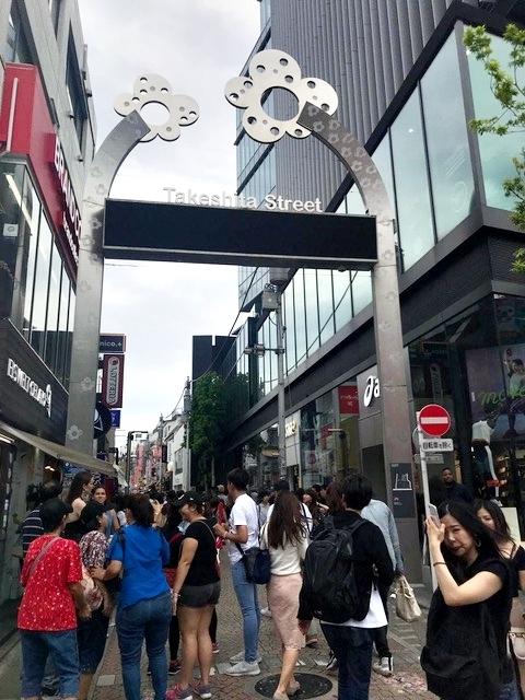 rua de tóquio