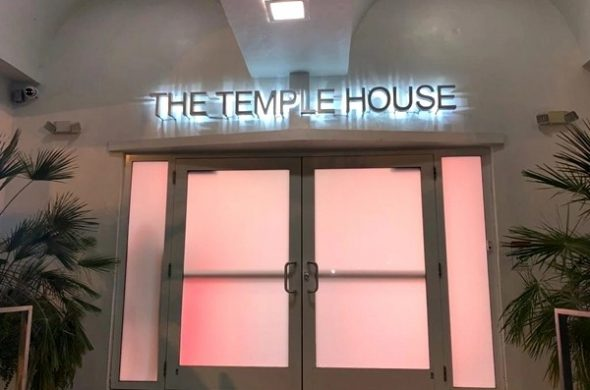 Temple House
