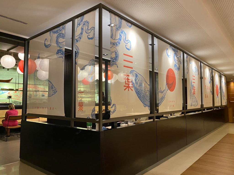 Premiado restaurante japonês no Leblon Mitsubá